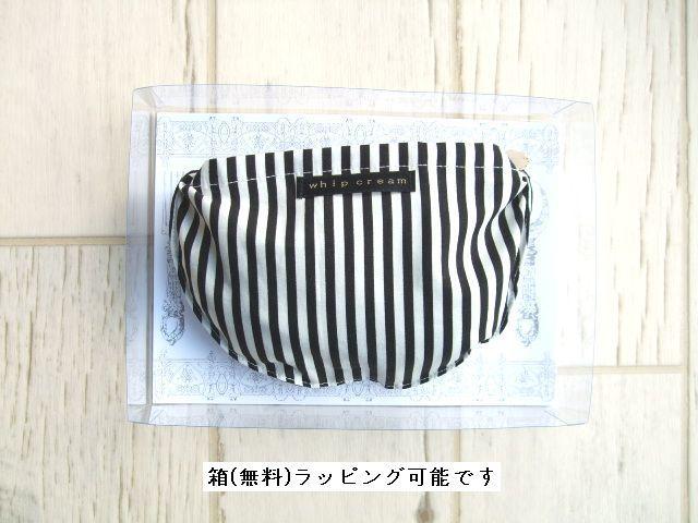 Crema Chantilly【ホイップクリーム】子供服 通販