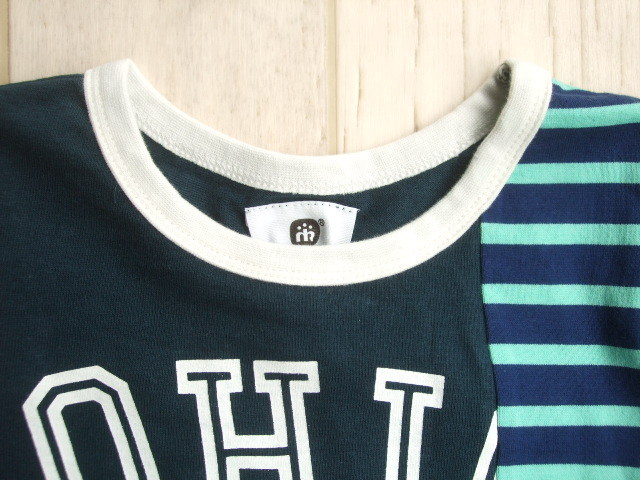 highking ハイキング 通販 子供服