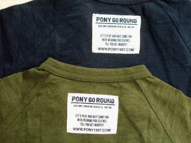 pony go round ポニーゴーランド 通販 子供服